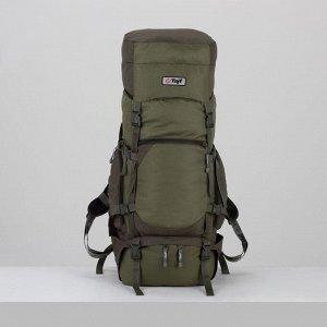 Рюкзак туристический, 65 л, отдел на шнурке, 2 наружных кармана, 2 боковых кармана, цвет оливковый