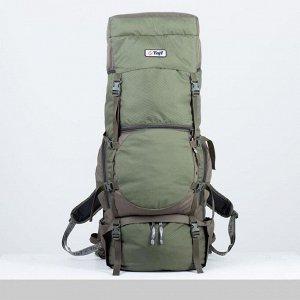 Рюкзак туристический, 80 л, отдел на стяжке, 2 наружных кармана, 2 боковых кармана, цвет оливковый