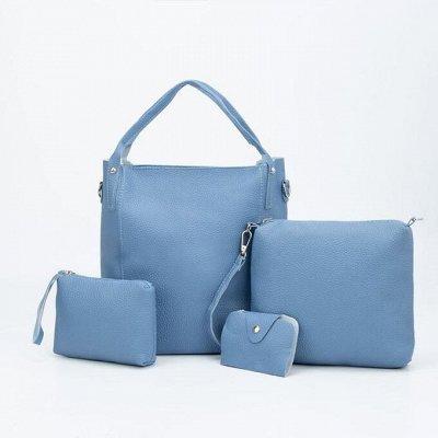 Сумка - чемодан - кошелек — Сумки-тоут — Большие сумки