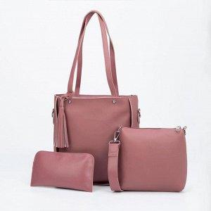 Набор сумок, отдел на молнии, цвет розовый