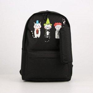 Рюкзак молодёжный, отдел на молнии, наружный карман, пенал, цвет чёрный