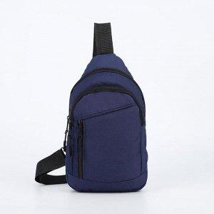 Рюкзак на одной лямке, 2 отдела на молнии, наружный карман, цвет синий