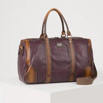 Сумки, рюкзаки, чемоданы на все случаи  — Дорожные сумки.Сумки без колёс — Дорожные сумки