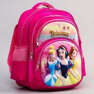 """Ранец с жестким карманом """"Princess"""", Принцессы"""
