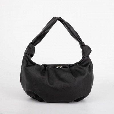 Сумки, рюкзаки, чемоданы на все случаи  — Сумки.Сумки-багет — Дорожные сумки