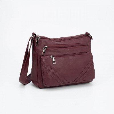 Галант-маркет! Огромный выбор для всей семьи — Сумки-мешок — Кожаные сумки