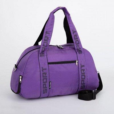 Сумки, рюкзаки, чемоданы на все случаи  — Спортивные сумки. — Дорожные сумки