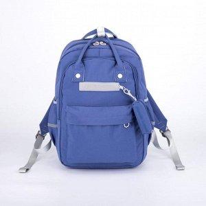 Рюкзак-сумка, 2 отдела на молниях, 3 наружных кармана, цвет синий