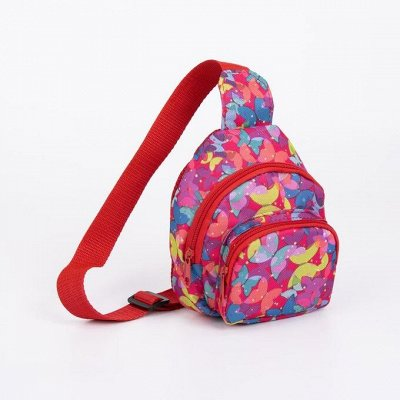 Галант-маркет! Огромный выбор для всей семьи — Сумки-рюкзаки детские