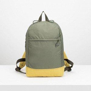 Рюкзак туристический, 13 л, отдел на молнии, наружный карман, цвет оливковый
