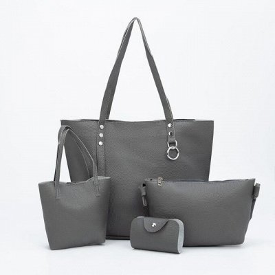 Сумка - чемодан - кошелек — Сумки-шопер — Большие сумки
