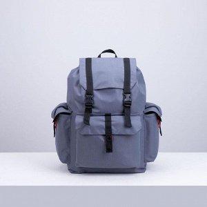 Рюкзак туристический, 45 л, отдел на шнурке, 3 наружных кармана, цвет серый