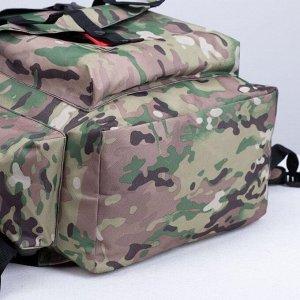 Рюкзак туристический, 45 л, отдел на шнурке, 3 наружных кармана, цвет камуфляж