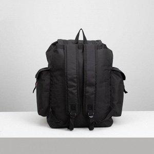 Рюкзак туристический, 68 л, отдел на шнурке, 3 наружных кармана, цвет чёрный