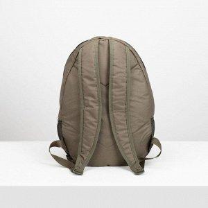 Рюкзак туристический, 27 л, 2 отдела на молниях, наружный карман, 2 боковые сетки, цвет оливковый