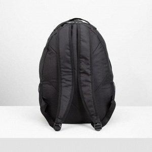 Рюкзак туристический, 35 л, 2 отдела на молниях, наружный карман, 2 боковые сетки, цвет чёрный