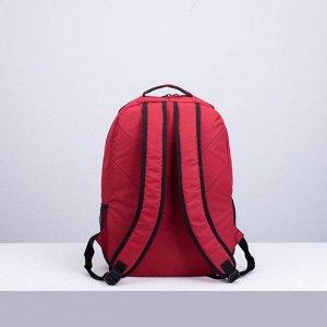 Рюкзак туристический, 15 л, 2 отдела на молниях, 2 наружных кармана, 2 боковые сетки, цвет красный
