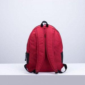 Рюкзак туристический, 35 л, отдел на молнии, наружный карман, цвет красный