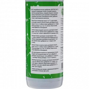"""Микробиологическое удобрение """"Восток ЭМ-1"""",  активированный препарат, 0,5 л"""