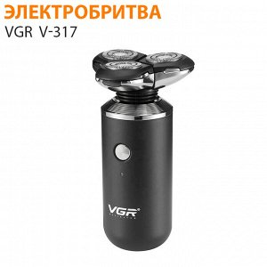 Электробритва VGR V-317