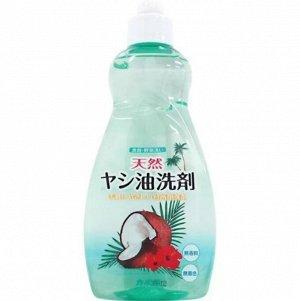 """Жидкость """"Kaneyo"""" для мытья посуды (с кокосовым маслом) дозатор 550 мл"""