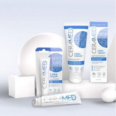 Большой выбор жидкого мыла — Церамед — Кремы для тела, рук и ног