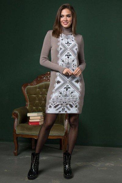 Джинса по самым низким ценам. качество — Платья из разных коллекций