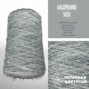 Lagopolane, 100 гр., седой серый