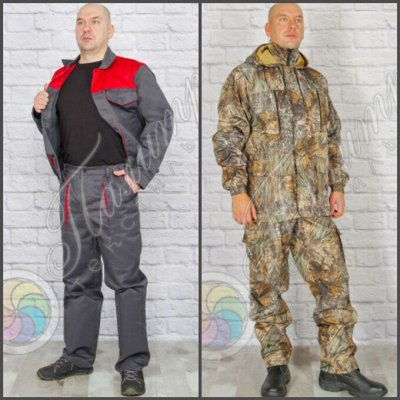 Палитра⭐Трикотаж для всей семьи ️Спецодежда / Униформа ️ — Рабочая одежда / КМФ / есть ЗИМА — Униформа и спецодежда