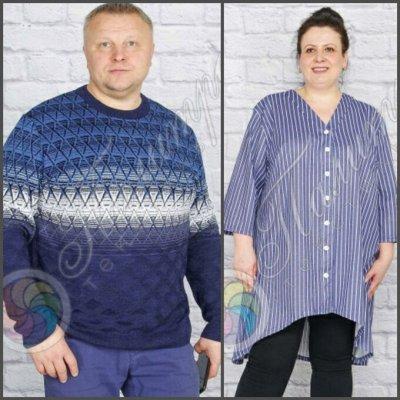 Палитра⭐Трикотаж для всей семьи❗️Спецодежда / Униформа❗️ — Большой размер. Одежда для мужчин и женщин — Большие размеры
