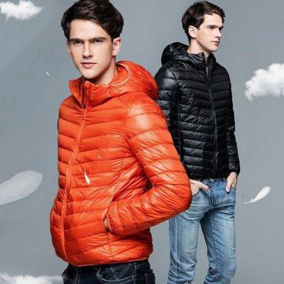 Лёгкие курточки! Зонты! Ремни! Дождев — Мужские ультралёгкие куртки — Пуховики