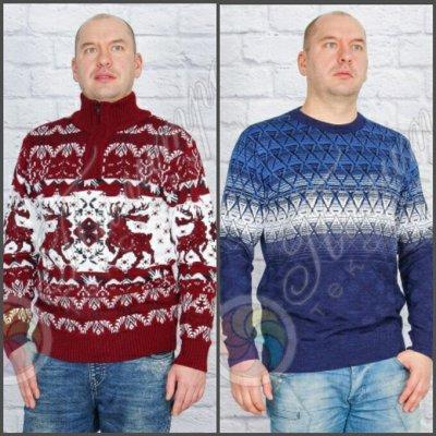 Палитра⭐Трикотаж для всей семьи❗️Спецодежда / Униформа❗️  — Свитера и джемпера — Свитеры, пуловеры