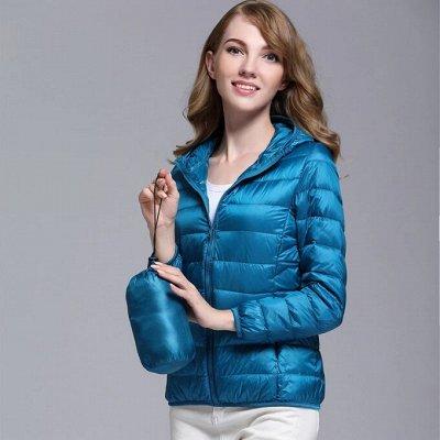 Лёгкие курточки! Зонты! Ремни! Дождев — Женские ультралёгкие куртки с КАПЮШОНОМ — Пуховики