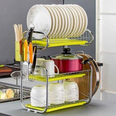 *Большая Ликвидация посуды*Контейнеры стеклянные* — Сушилки и органайзеры для посуды — Аксессуары для кухни