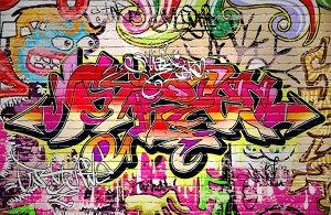 Фотообои Сочное граффити