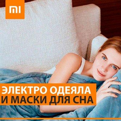 FreeQuick. Новая защита любого смартфона — Электрические одеяла/Маски для сна/Весы — Для дома