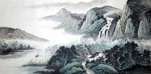 3D Фотообои  «Японские мотивы: Горы»