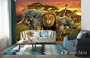 3D Фотообои «Животные саванны»