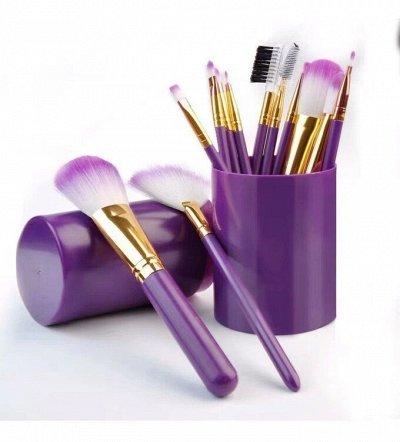 Аксессуары для макияжа, кисти, зеркала и мнооого! — Кисти и наборы для макияжа — Косметические наборы
