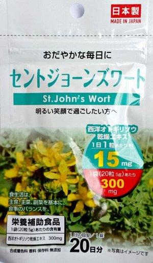 St.Johns Wort японский экстракт зверобоя