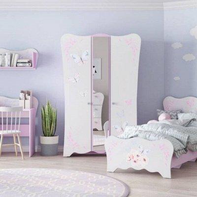 Новая, невероятно стильная мебельная коллекция АРТ — Мебель для маленьких принцесс Лаванда — Детская