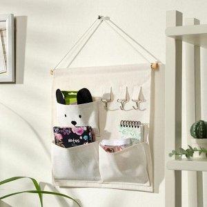 Органайзер с карманами подвесной Доляна «Мишка», 3 отделения, 30?34 см, цвет бежевый