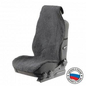 Накидка на переднее сиденье, искусственный мех, размер 55 х 145 см, серый