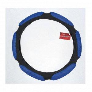 Оплётка на руль TORSO, анатомическая, 38 см, чёрно-синий