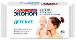 Эконом smart №100 влажные салфетки детские