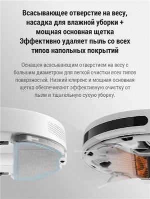 Робот пылесос Xiaomi Robot Vacuum-Mop Essential MJSTG1