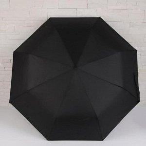 Зонт полуавтоматический, 3 сложения, 8 спиц, R = 48 см, цвет чёрный