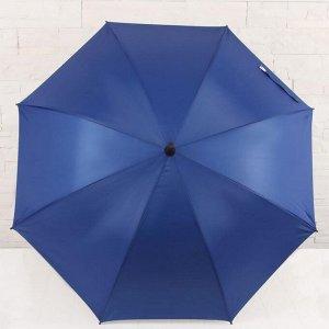 Зонт - трость полуавтоматический, 8 спиц, R = 52 см, цвет МИКС 5556458
