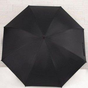 Зонт - трость полуавтоматический, 8 спиц, R = 58 см, цвет чёрный 5556459