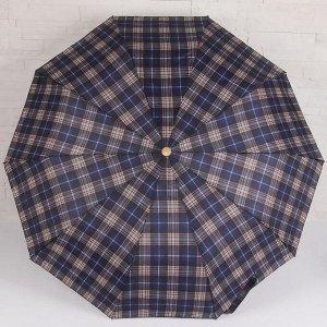 Зонт полуавтоматический «Клетка», 3 сложения, 10 спиц, R = 48 см, цвет МИКС 6780455